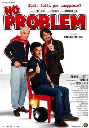 NO PROBLEM (DVD)