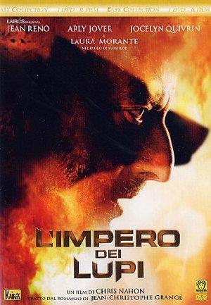 L'IMPERO DEI LUPI (RMX) (DVD)