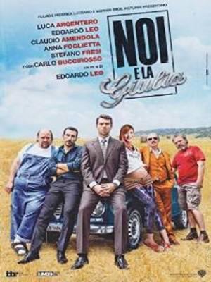 NOI E LA GIULIA (DVD)