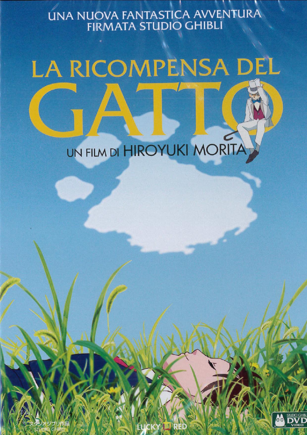 LA RICOMPENSA DEL GATTO (DVD)