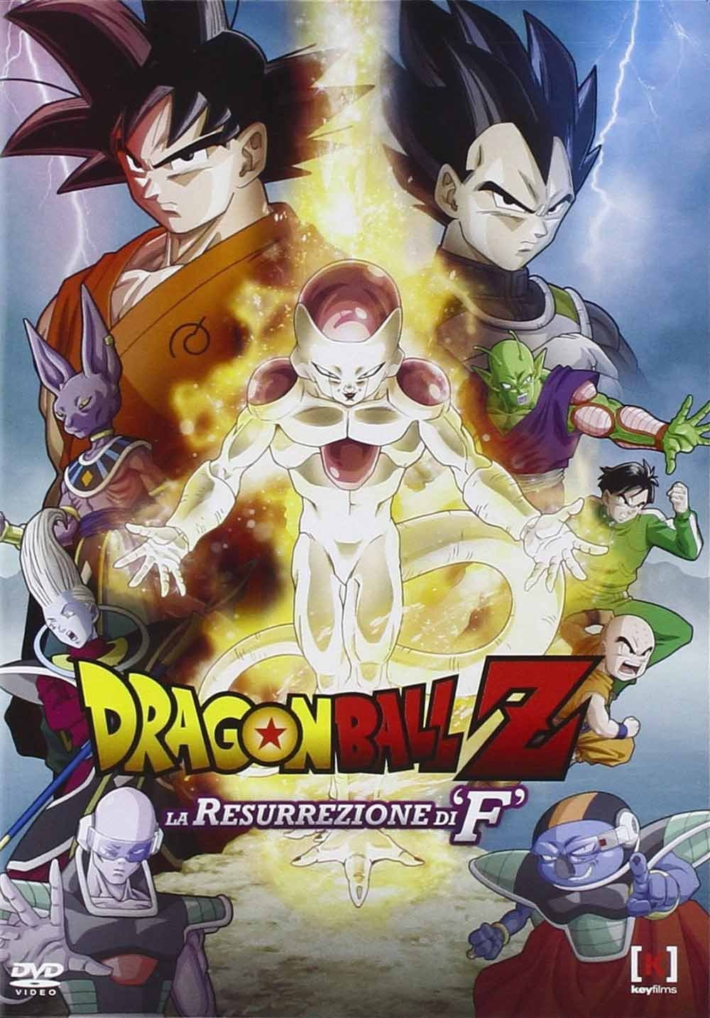 DRAGON BALL Z - LA RESURREZIONE DI F (DVD)