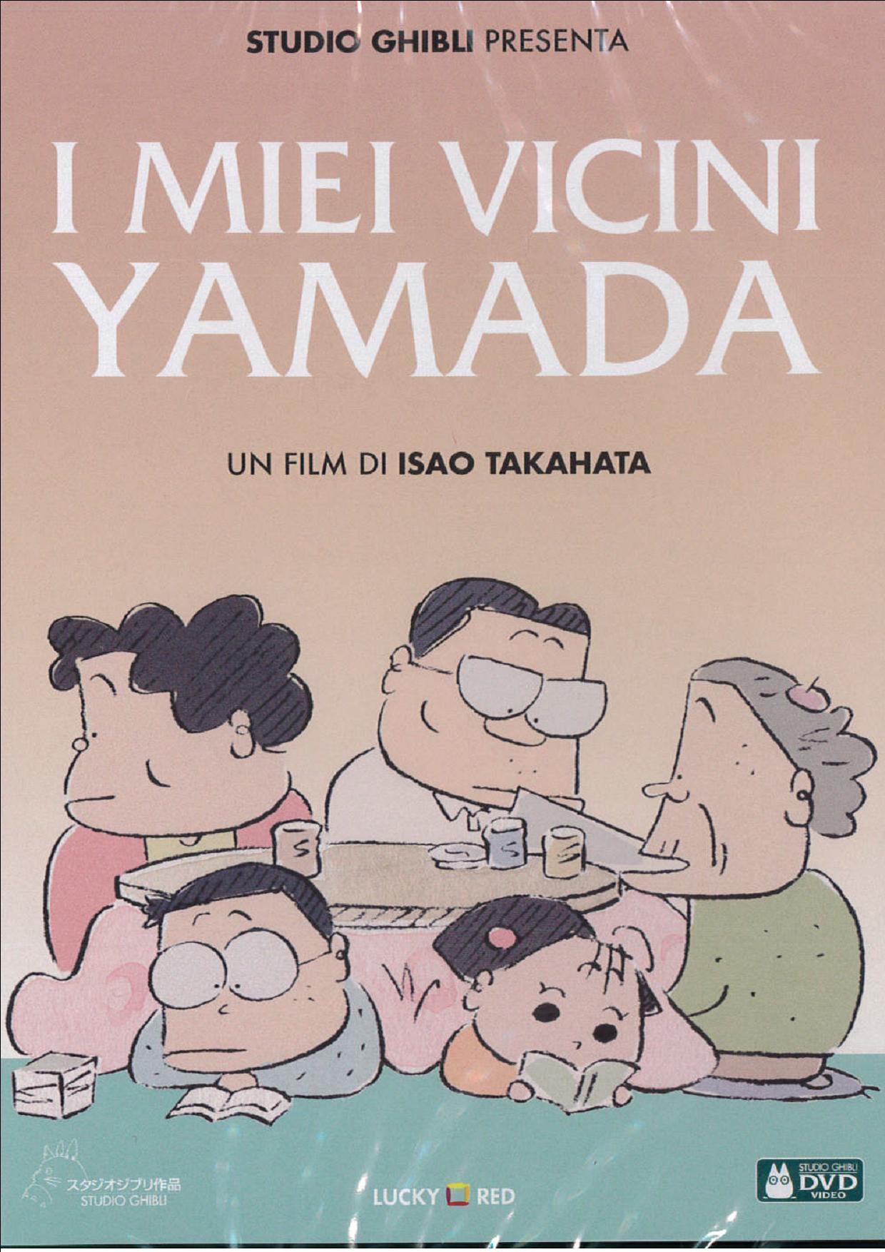 I MIEI VICINI YAMADA (DVD)