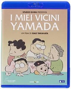 I MIEI VICINI YAMADA (BLU RAY)