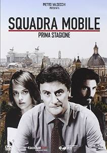 COF.SQUADRA MOBILE - STAG.01 (4 DVD) (DVD)