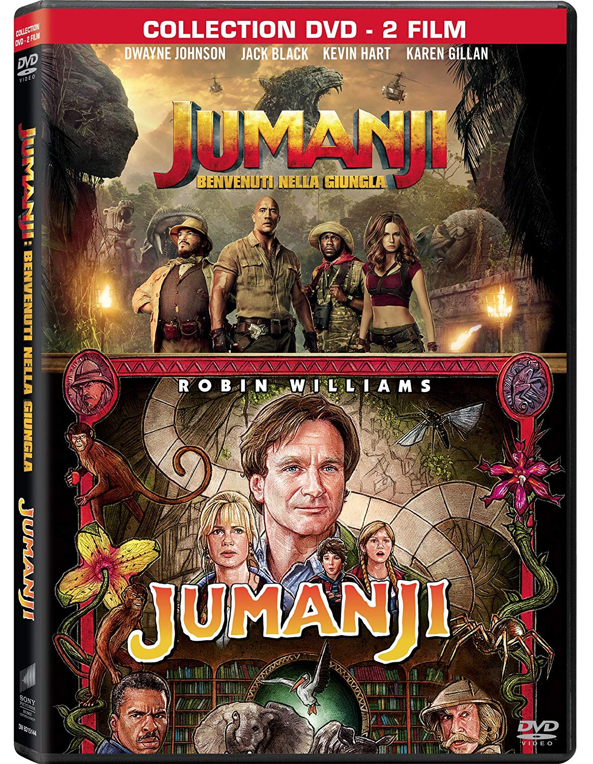 COF.JUMANJI COLLECTION (2 DVD) (DVD)