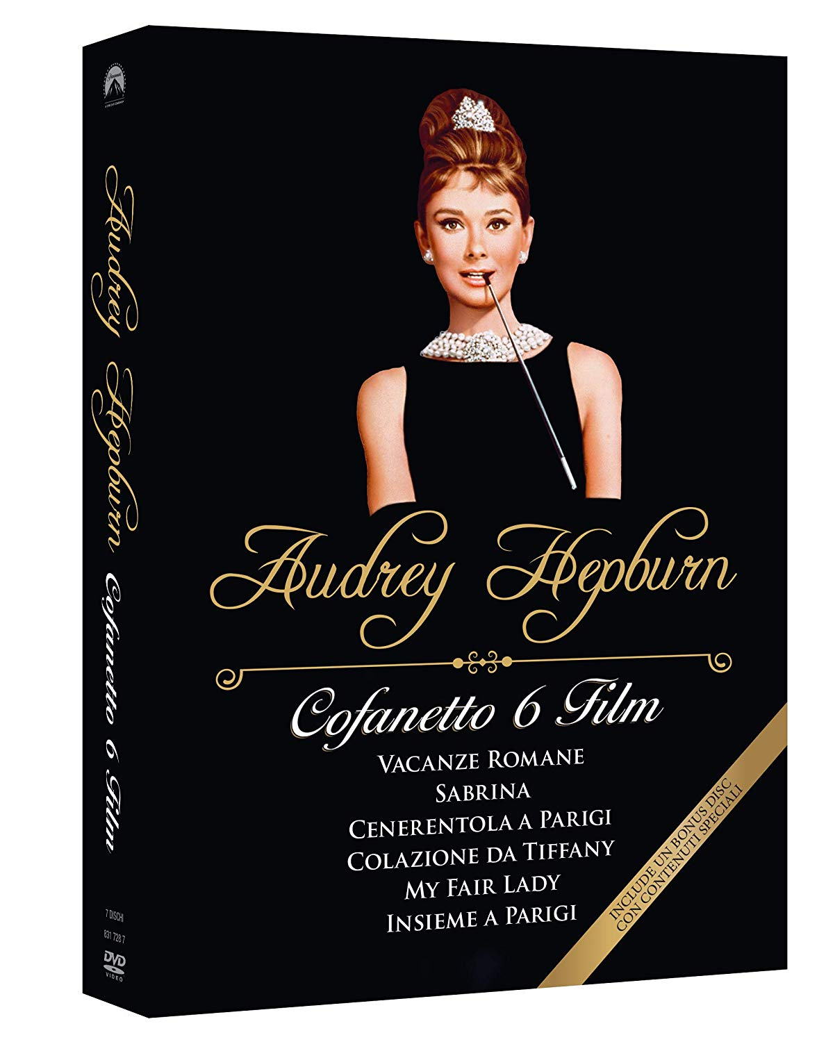 COF.AUDREY HEPBURN COLLECTION (7 DVD) (DVD)