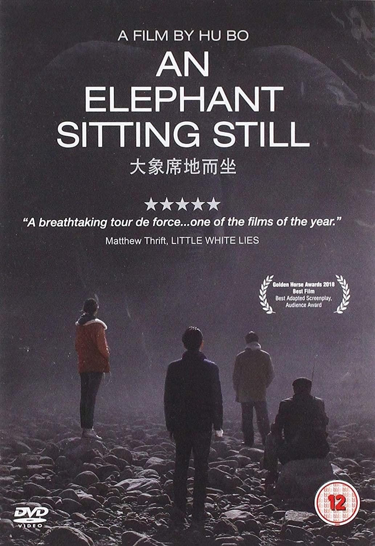 AN ELEPHANT SITTING STILL [EDIZIONE: REGNO UNITO] (DVD)
