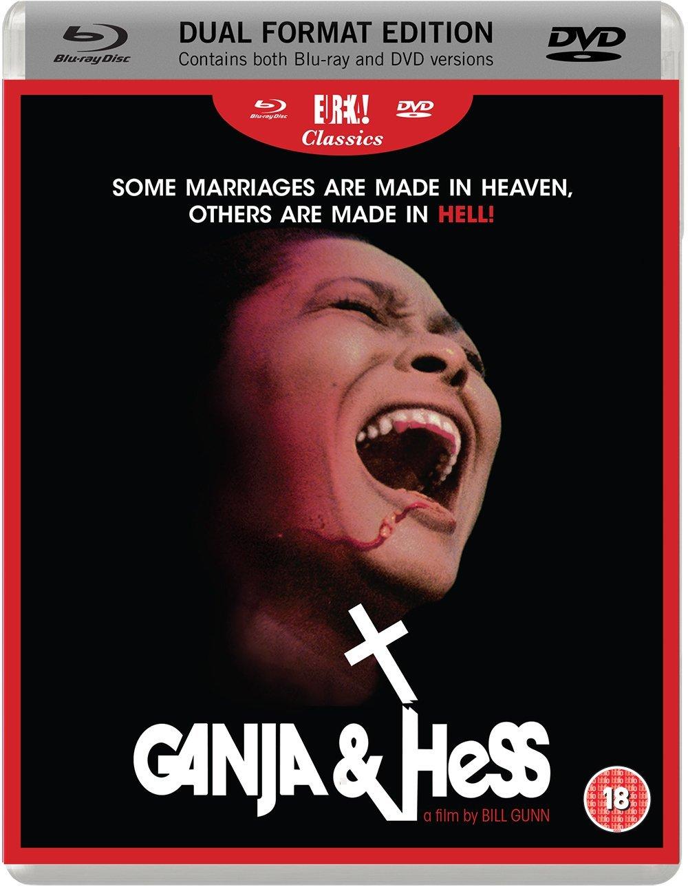 GANJA AND HESS (EUREKA CLASSICS) (DVD & BLU-RAY DUAL FORMAT) [EDIZIONE: REGNO UNITO]
