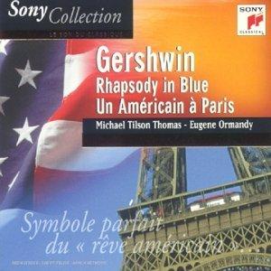 GERSHWIN SONY COLLECTION RAPSODIA IN BLU (CD)