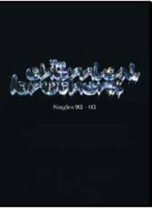 CHEMICAL BROTHER 2CD+DVD (DVD)