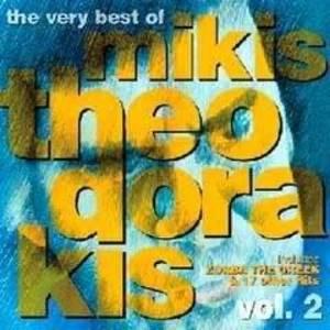 MIKIS THEODORAKIS - MIKIS THEODORAKIS (CD)