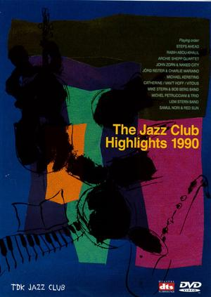 THE JAZZ CLUB HIGHLIGHTS (DVD)