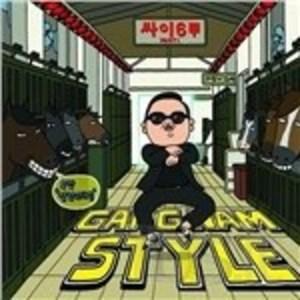 GANGNAM STYLE COMPILATION (CD)