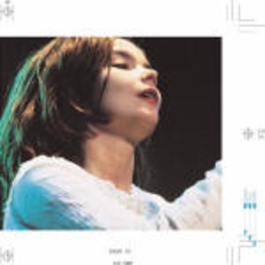 DEBUT LIVE (CD)