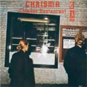 CHINESE RESTAURANT (1977) (CD)