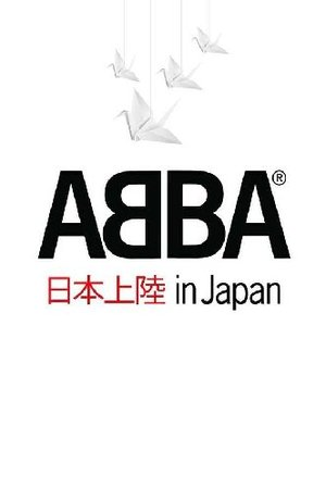 ABBA - LIVE IN JAPAN (DVD)
