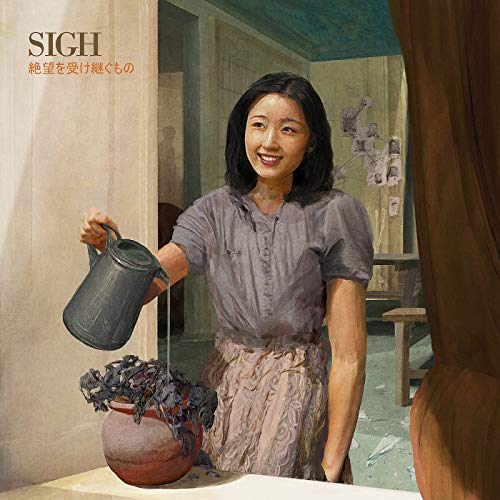 SIGH - HEIR TO DESPAIR (CD)