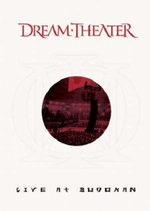 DREAM THEATER - LIVE AT BUDOKAN (DVD)