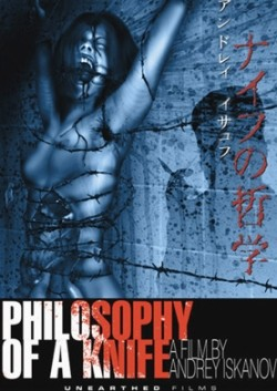 PHILOSOPHY OF A KNIFE (DVD)