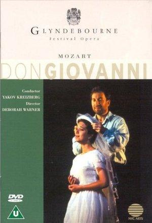 DON GIOVANNI CLYNDEBOURNE FESTIVAL OPERA (DVD)