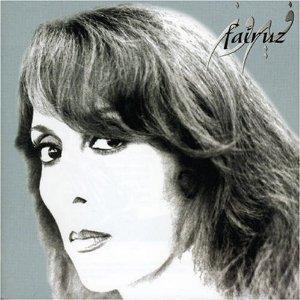 FAIRUZ - WALA KIF (CD)