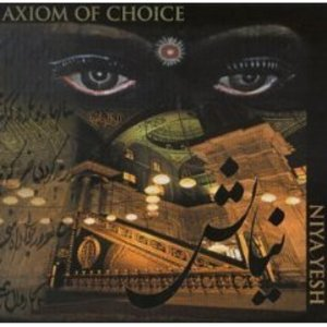 NIYA YESH (CD)