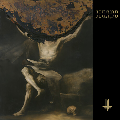 BEHEMOTH - I LOVED YOU AT YOUR DARKEST (BLU-RAY+CD) (CD)