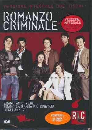 ROMANZO CRIMINALE (VERSIONE INTEGRALE) (2 DVD) (DVD)