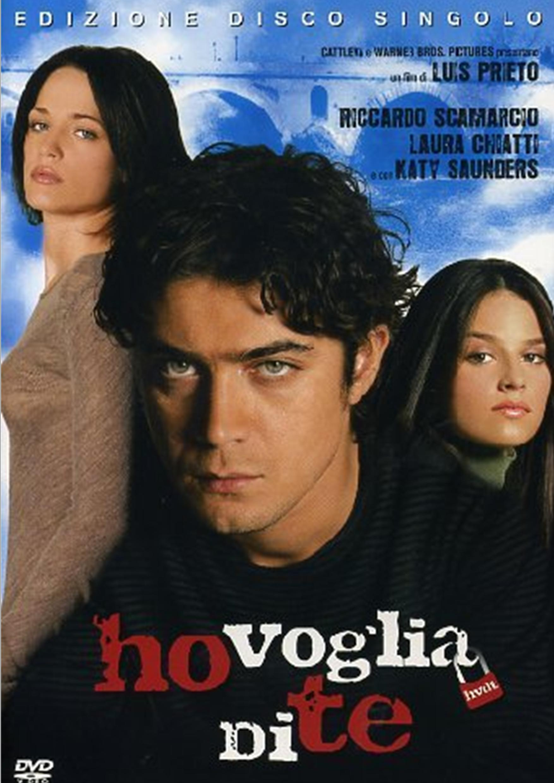 HO VOGLIA DI TE (DISCO SINGOLO) (DVD)