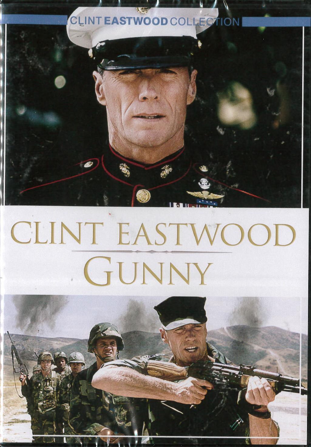 GUNNY (DVD)