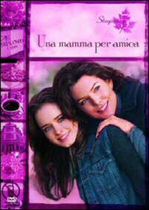 COF.UNA MAMMA PER AMICA 05 - (6 DVD) (DVD)