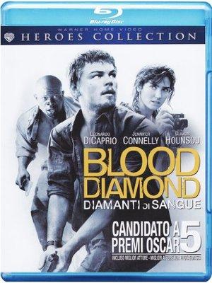 BLOOD DIAMOND - DIAMANTE DI SANGUE (BLU-RAY)