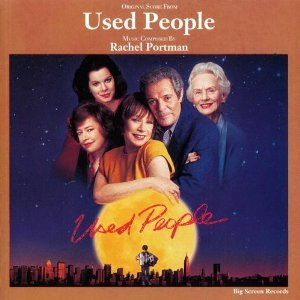 USED PEOPLE (CD)