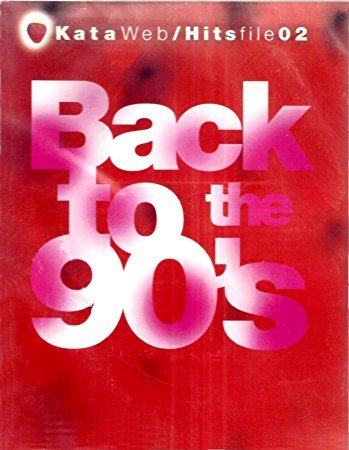 BACK TO THE 90'S LA MUSICA DI KATAWEB -2MC (MC)