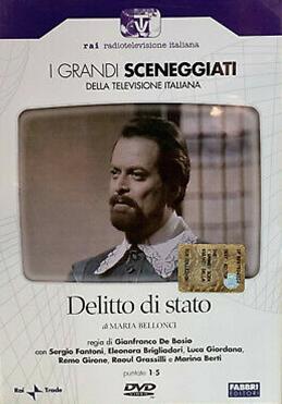 COF.DELITTO DI STATO (2 DVD) ED.EDICOLA (DVD)