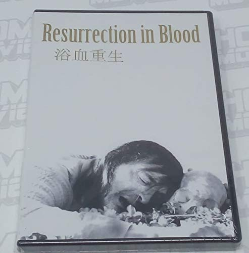 RESURRECTION IN BLOOD - LORENZO LEPORI (DVD)