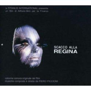 SCACCO ALLA REGINA (CD)