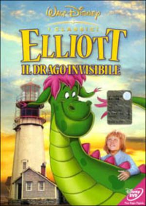 ELLIOTT E IL DRAGO INVISIBILE (DVD)
