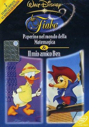 LE FIABE PAPERINO NEL MONDO DELLA MATEMAGICA DVD (DVD)