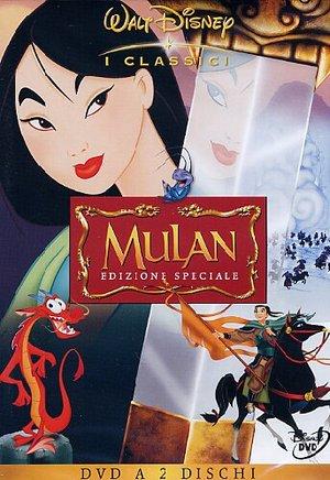 MULAN (SE) (2DVD) (DVD)