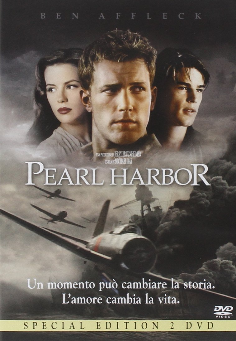PEARL HARBOR (2DVD) (DVD)