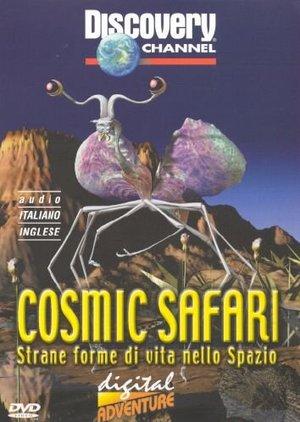 COSMIC SAFARI (DVD)
