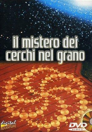 IL MISTERO DEI CERCHI NEL GRANO (DVD)