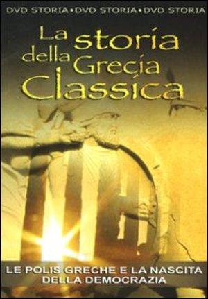 LA STORIA DELLA GRECIA CLASSICA (DVD)