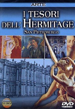 I TESORI DELL'HERMITAGE (DVD)