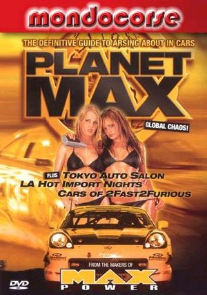 PLANET MAX (DVD)