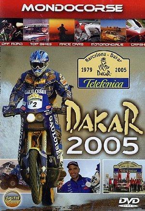 DAKAR 2005 (DVD)