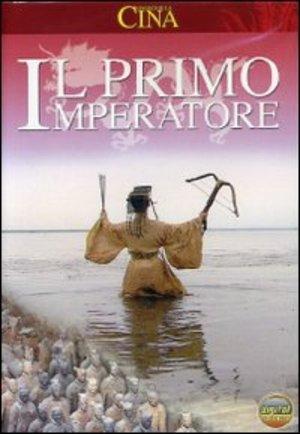 IL PRIMO IMPERATORE (DVD+LIBRO) (ESENTE IVA) (DVD)