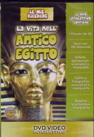 LE MIE RICERCHE - LA VITA NELL'ANTICO EGITTO (ESENTE IVA) (DVD)
