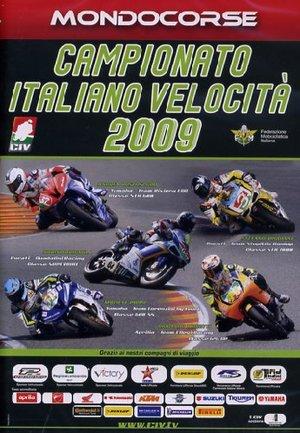 CAMPIONATO ITALIANO VELOCITA' 2009 (DVD)